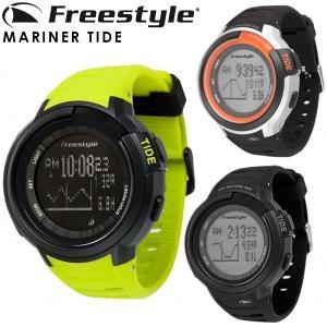 時計 腕時計 防水 サーフィン メンズ レディース フリースタイル freestyle MARINER TIDE 送料無料|x-sports