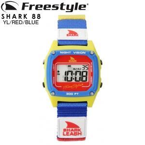 Freestyle フリースタイル サーフィン 時計 メンズ レディース 腕時計 防水 サーフウォッチ シャーク SHARK 88 YL/RED/BLUE 送料無料|x-sports
