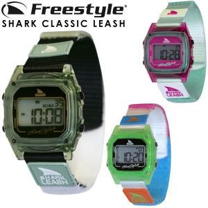 時計 腕時計 防水 サーフィン メンズ レディース フリースタイル freestyle シャーク SHARK CLASSIC LEASH 送料無料|x-sports