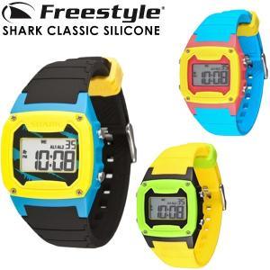 Freestyle フリースタイル サーフィン 時計 メンズ レディース 腕時計 防水 サーフウォッチ シャーク SHARK CLASSIC SILICONE 送料無料|x-sports