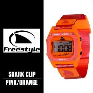 Freestyle サーフィン シャーク 腕時計 SHARK CLIPPK/OR 防水 サーフウォッチ フリースタイル 時計 基本送料無料|x-sports