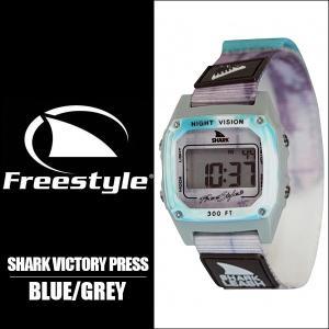 フリースタイル Freestyle 腕時計 防水 サーフウォッチ SHARK VICTORY PRESS ブラック/グレー シャーク ウォッチ 基本送料無料|x-sports