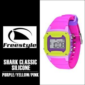 Freestyle サーフィン シャーク 腕時計 SHARK CLASSIC SILICONEPL/YL/PK 防水 サーフウォッチ フリースタイル 時計 基本送料無料|x-sports