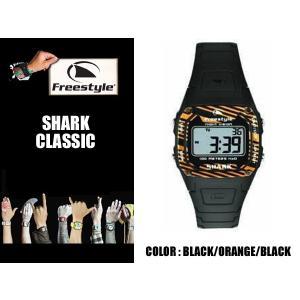 Freestyle サーフィン シャーク 腕時計 SHARK CLASSIC BK/OR 防水 サーフウォッチ フリースタイル 時計 基本送料無料|x-sports