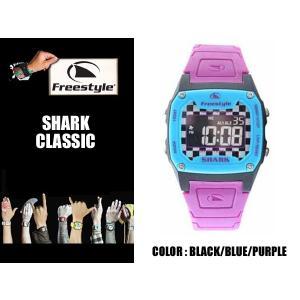 Freestyle サーフィン シャーク 腕時計 SHARK CLASSIC BK/BL/PL 防水 サーフウォッチ フリースタイル 時計 基本送料無料|x-sports