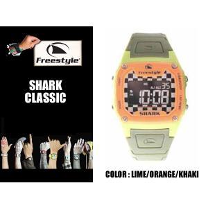 Freestyle サーフィン シャーク 腕時計 SHARK CLASSIC LM/OR/KK 防水 サーフウォッチ フリースタイル 時計 基本送料無料|x-sports