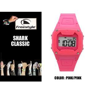 Freestyle サーフィン シャーク 腕時計 SHARK CLASSIC PK 防水 サーフウォッチ フリースタイル 時計 基本送料無料|x-sports
