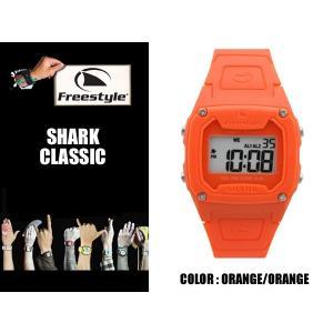 Freestyle サーフィン シャーク 腕時計 SHARK CLASSIC OR 防水 サーフウォッチ フリースタイル 時計 基本送料無料|x-sports