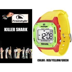 Freestyle サーフィン シャーク 腕時計 KILLER SHARK RST 防水 サーフウォッチ フリースタイル 時計 基本送料無料|x-sports