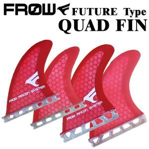 サーフボード フィン FUTURE/フューチャー対応 レッド ハニカム クアッドフィン サーフィン FROW|x-sports