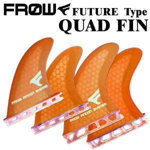 サーフボード フィン FUTURE/フューチャー対応 オレンジ クアッドフィン サーフィン FROW|x-sports