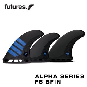 FUTURES サーフィン フューチャーフィン サーフボード ALPHA SERIES F6 5FIN マルチ カーボン ブルー フィン5枚セット 基本送料無料|x-sports