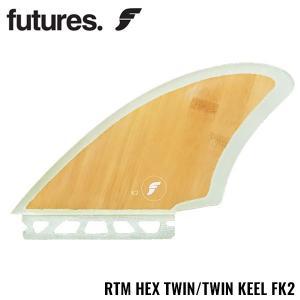 FUTURES サーフィン フューチャーフィン FutureFin RTM Bamboo Hex Twin Keel FK2 Model フューチャーフィン バンブー ツイン 基本送料無料|x-sports