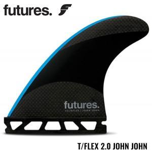 FUTURES サーフィン トライフィン フューチャーフィン ファンボード RTM HEX 2.0 JOHN JOHN S BLUE ブルー サーフボード|x-sports