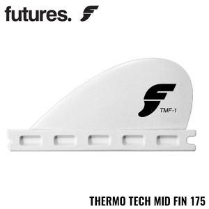 サーフィン フューチャーフィン FUTURES センターフィン ナブスターフィン ショートボード用 THERMO TECH MID FIN 175 ALTERNATE x-sports