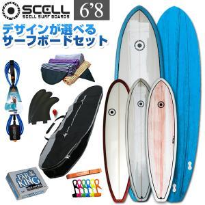 サーフボード セット 6'8 ファンボード ビギナー7点セット 選べるボード サーフィン 初心者|x-sports