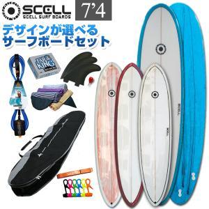 サーフボード セット 7'4 ファンボード ビギナー7点セット 選べるボード サーフィン 初心者|x-sports
