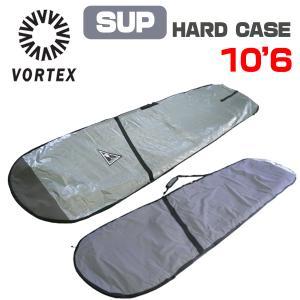 ハードケース サーフボードケース 10'6 シルバー パドルボード トラベルケース サーフィン SUP|x-sports