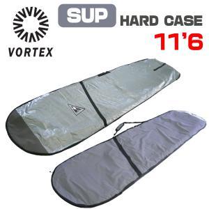 ハードケース サーフボードケース 11'6 シルバー パドルボード トラベルケース サーフィン SUP x-sports