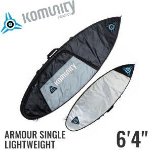 Komunity ハードケース 6'4 ショートボード用 STORMRIDER SINGLE LIGHTWEIGHT-6'4