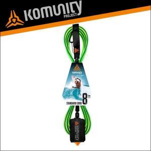 Komunity リーシュコード 8f 8フィート サーフィン ファンボード用 KP 8' STANDARD LEASH サーフボード|x-sports