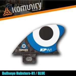 Komunity Bullseye Nubsters-N1 ブルー ナブスターフィン ミニ スタビライザーフィン 5プラグ コミュニティ FCS x-sports