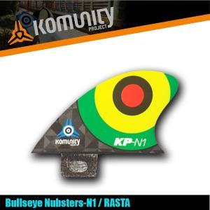 Komunity Bullseye Nubsters-N1 ラスタ ナブスターフィン ミニ スタビライザーフィン 5プラグ コミュニティ ケリースレーター FCS KELLY|x-sports