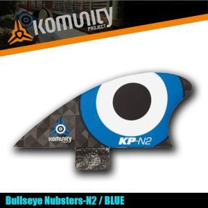Komunity Bullseye Nubsters-N2 ブルー ナブスターフィン ミニ スタビライザーフィン 5プラグ コミュニティ FCS x-sports