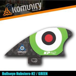 Komunity Bullseye Nubsters-N2 グリーン ナブスターフィン ミニ スタビライザーフィン 5プラグ コミュニティ ケリースレーター FCS KELLY x-sports