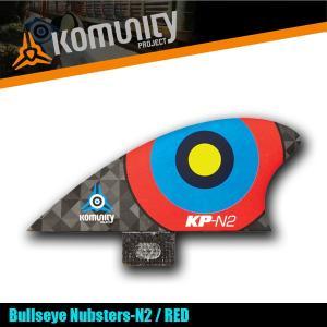 Komunity Bullseye Nubsters-N2 レッド ナブスターフィン ミニ スタビライザーフィン 5プラグ コミュニティ ケリースレーター FCS KELLY|x-sports