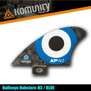 Komunity Bullseye Nubsters-N3 ブルー ナブスターフィン ミニ スタビライザーフィン 5プラグ コミュニティ FCS x-sports