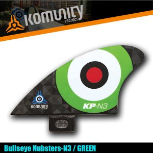 Komunity Bullseye Nubsters-N3 グリーン ナブスターフィン ミニ スタビライザーフィン 5プラグ コミュニティ ケリースレーター FCS KELLY|x-sports