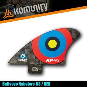Komunity Bullseye Nubsters-N3 レッド ナブスターフィン ミニ スタビライザーフィン 5プラグ コミュニティ ケリースレーター FCS KELLY|x-sports