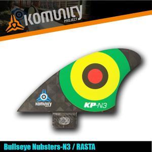 Komunity Bullseye Nubsters-N3 ラスタ ナブスターフィン ミニ スタビライザーフィン 5プラグ コミュニティ ケリースレーター FCS KELLY x-sports