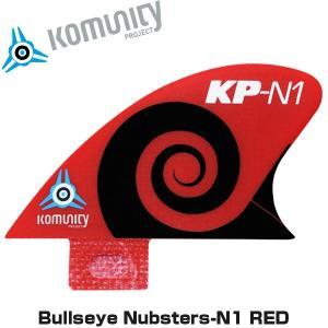 Komunity フィン サーフィン サーフボード FCS対応 スモールフィン ファイバーグラス Swirl Nubsters- N1-RED コミュニティ【基本送料無料】|x-sports