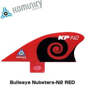 フィン サーフィン サーフボード FCS対応 Komunity スモールフィン ファイバーグラス Swirl Nubsters- N2-RED コミュニティ【基本送料無料】|x-sports