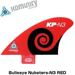 フィン サーフィン サーフボード FCS対応 Komunity スモールフィン ファイバーグラス Swirl Nubsters- N3-RED コミュニティ【基本送料無料】 x-sports