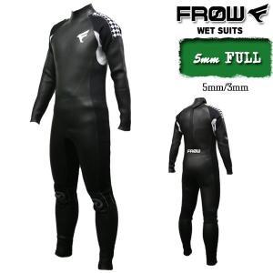ウェットスーツ フルスーツ メンズ 5mm/3mm ウエットスーツ ダイビング サーフィン FROW|x-sports