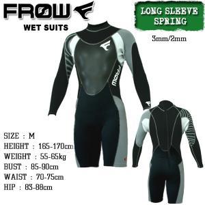 ウェットスーツ 3mm/2mm メンズ スプリング ロング ウエットスーツ サーフィン ダイビング M FROW|x-sports