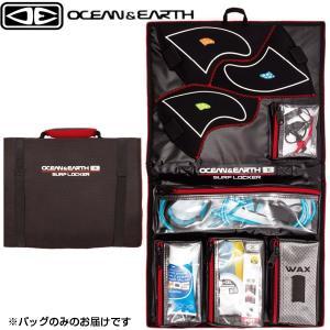 ポーチ 小物入れ 2フォルド サーフロッカー サーフィングッズ 収納 ポーチ フィンポケット ワックス ジッパーポケット 2 FOLD SURF LOCKER OCEAN&EARTH x-sports