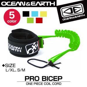 O&E PRO BICEP ONEPIECE COILCORDアーム ボディボード用 リーシュコード アーム 腕 コイル ワンピース サーフィン オーシャンアンドアース|x-sports