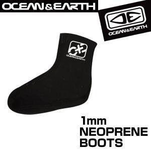 O&E 1mmネオプレーンブーツ ボディボード用 ブーツ サーフィン オーシャンアンドアース x-sports