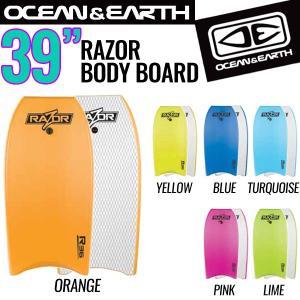 OCEAN&EARTH BODYBOARD RAZOR SERIES 39