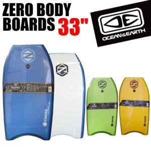 オーシャンアンドアース ボディボード 33インチ 83cm 初心者 ビギナー EPS サーフィン O&E ZERO BODY BOARDS 33