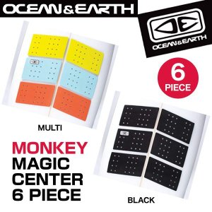 O&E デッキパッド サーフィン サーフボード トラクションパッド 6ピース MONKEY MAGIC CENTER 6 PIECE|x-sports
