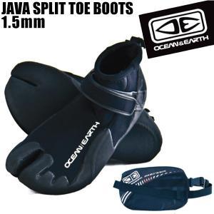 サーフブーツ O&E 1.5mm JAVA SPLIT TOE BOOTS リーフブーツ ウエストバッグ付 サーフィン オーシャン&アース 希望小売価格の20%OFF|x-sports