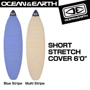 "O&E◆SHORT STRETCH COVER 6'0"" ニットケース 6'0ストレッチニットケース..."