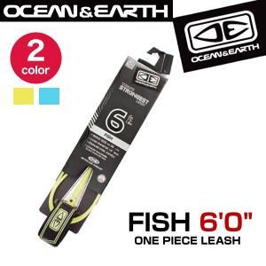 O&E 6フィート リーシュ パワー フィッシュ ワイド コード サーフィン オーシャンアンドアース|x-sports