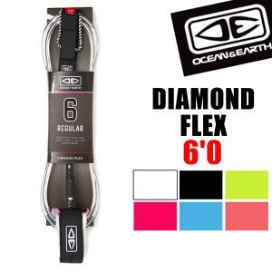 O&E リーシュコード 6f 6フィート サーフィン REGULARモールドリーシュ オーシャンアンドアース|x-sports