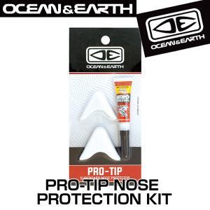 O&E◆PRO-TIP NOSE PROTECTION KIT プロティップノーズプロテクションキッ...